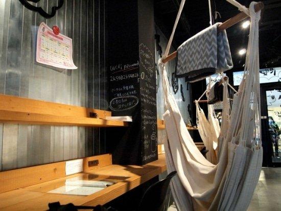 hangmatcafe hangstoelcafe tokio cafe asan